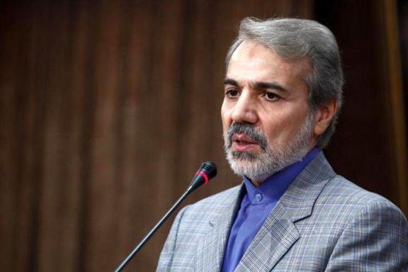 رفع مشکل ایران در افایتیاف مربوط به نظام است