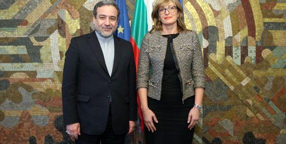 اعلام حمایت بلغارستان از برجام و SPV