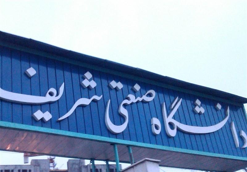 بسیج دانشجویی شریف خواستار شکست سکوت مسئولان نسبت به اوضاع کشمیر شد- اخبار سیاسی - اخبار تسنیم - Tasnim
