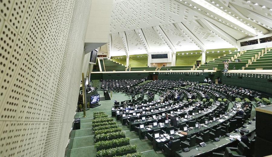 تصمیم جدید مجلس درباره زمان معرفی کابینه رئیس جمهور