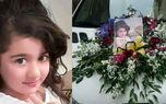 مرگ دختر نمکین در تبریز چگونه رخ داد؟! + فیلم  و عکس